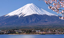 Destination of the Month: <br /> Japan